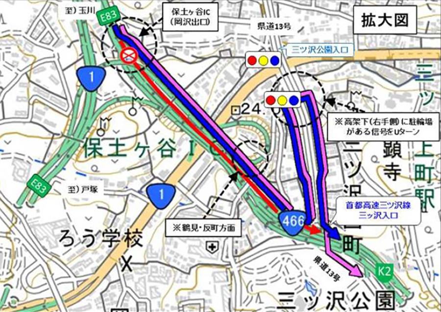 第三京浜下り線の迂回路