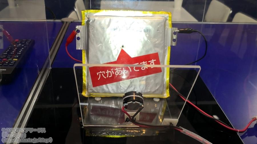 画像1。TRC高田のリチウム鉄リン系複合酸化物を用いたリチウムイオン電池。穴を開けた上に、海水に浸しても問題なく使えるという驚異的な性能を有する。