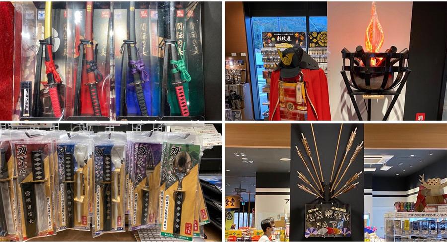 新東名高速道路・長篠設楽原PA(下):お土産コーナーも、装飾から日本刀のレプリカまで戦国尽くしだ。