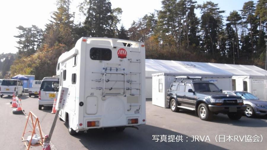 東日本大震災でのキャンピングカー活用の模様