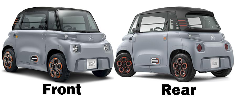 シトロエンの超小型EV「Ami」