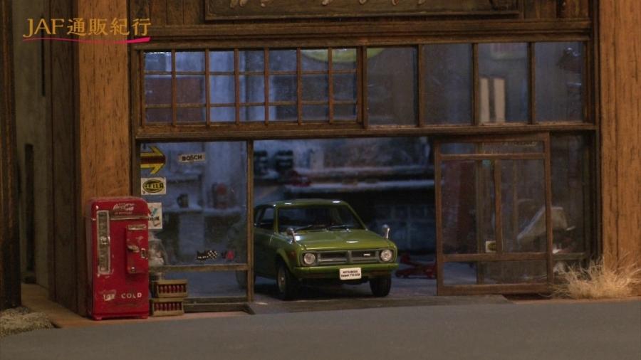 画像2。ジオラマ作家杉山武司氏の作品のひとつ、町の整備工場。通称「ガレージタケダ」。