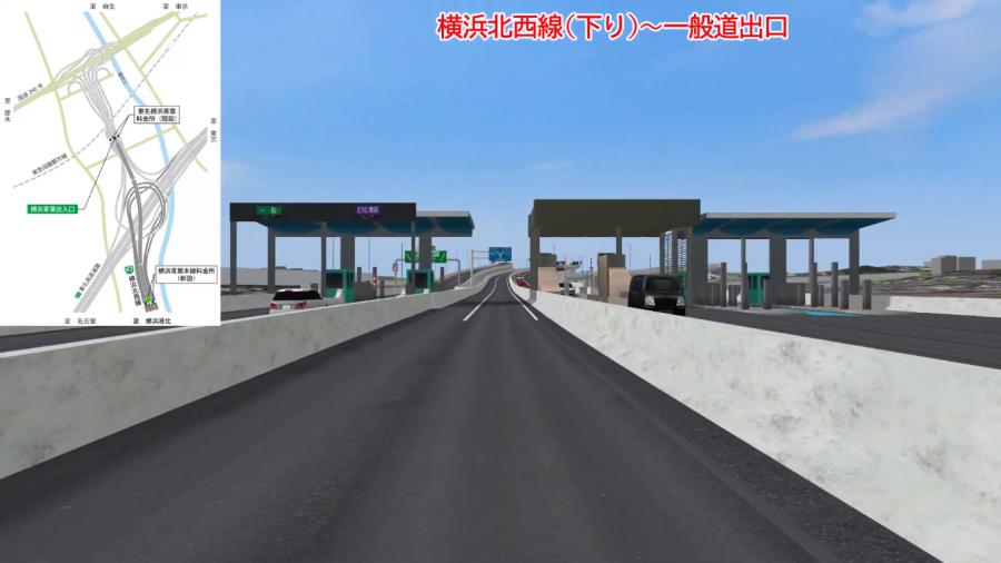 画像22。首都高・神奈川7号横浜北西線の横浜青葉本線料金所。横浜青葉IC出口へ向かうには、右の車線をキープする必要がある。