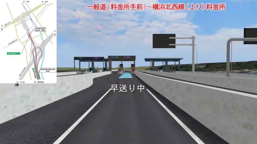 画像27。横浜青葉本線料金所の手前。横浜青葉IC入口からの連絡路は2車線となり、料金所も2レーンとなる。