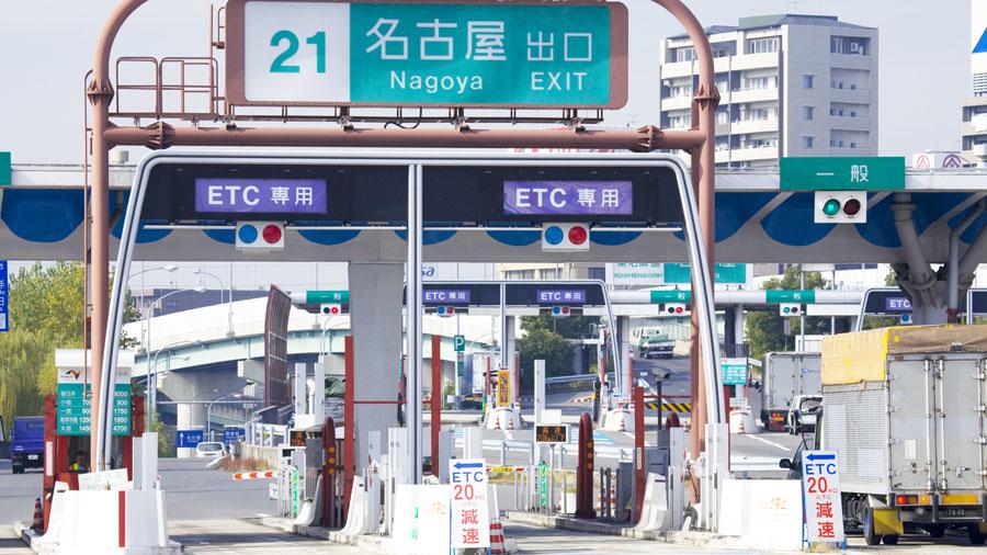 高速道路 工事規制 通行規制 2020年 名古屋IC