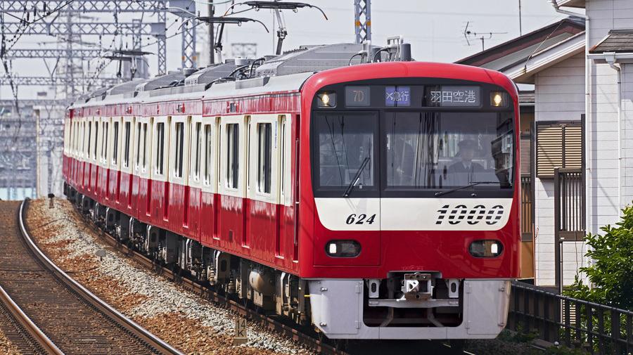 2020年3月14日に東京モノレール、京急電鉄の駅名変更が実施された。
