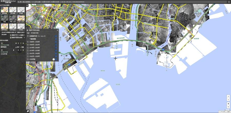 「地理院地図Vector(仮称)」では第二次世界大戦前の空中写真データも搭載されている。