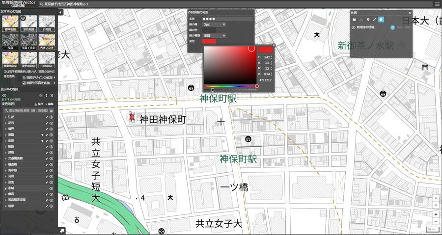 「地理院地図Vector(仮称)」の編集画面例2
