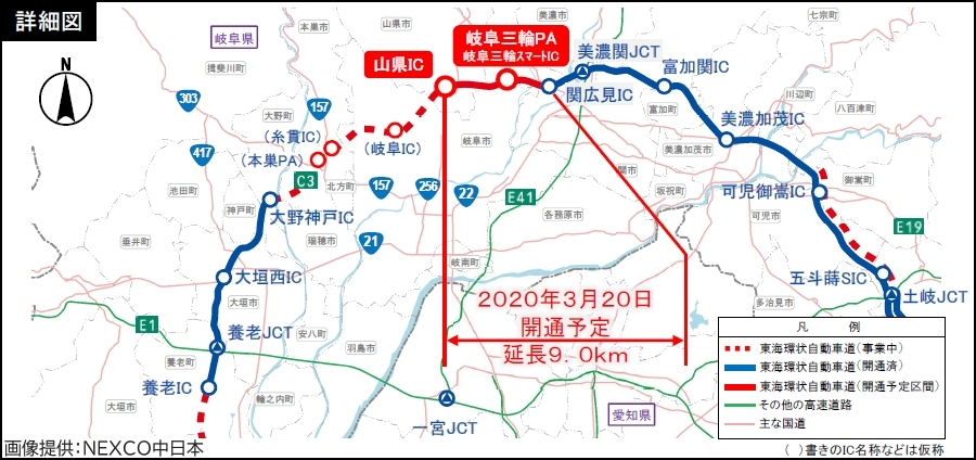画像3。3月20日(金・祝)に開通する、C3東海環状道の関広見IC~山県IC。間には岐阜三輪PAが建設され、そこにはスマートICも設置。