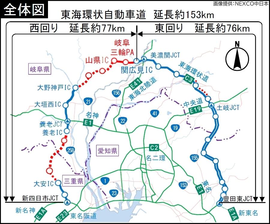 画像2。NEXCO中日本のC3東海環状道のルート全体図。3月20日(金・祝)に関広見IC~山県ICが開通する。