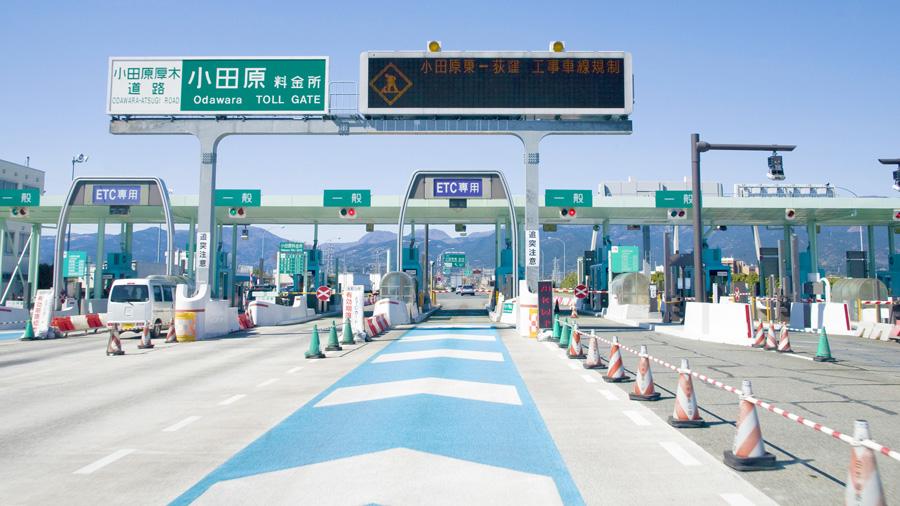高速道路|消費税|増税|値上げ|通行料金