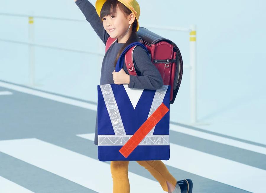 ホンダ|まもってトートを無料配布|秋の交通安全運動|横断歩道を渡る女児