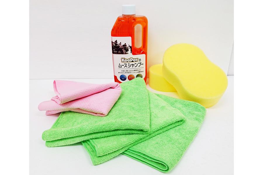 洗車の仕方|洗車方法|コツ|キーパー|プロ|キーパー|洗車グッズ|