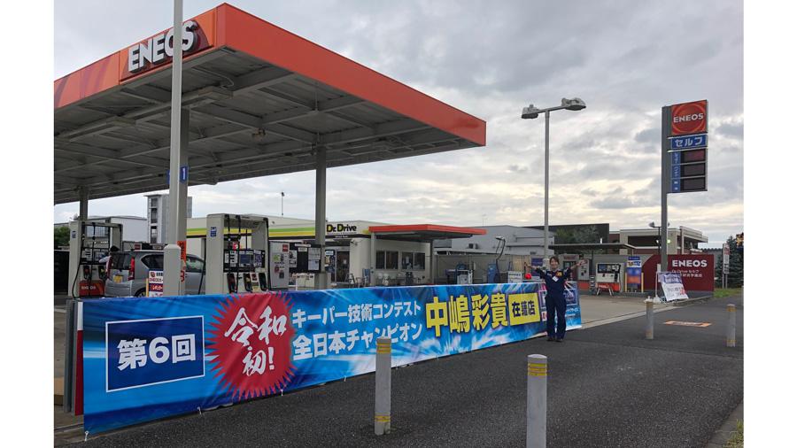洗車|キーパー|全日本チャンピオン|アドバンスカーライフサービスDDセルフつくば研究学園店|中嶋彩貴