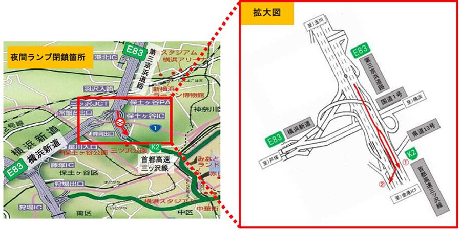閉鎖される第三京浜下り線から首都高速三ツ沢線と三ツ沢出口へのランプ