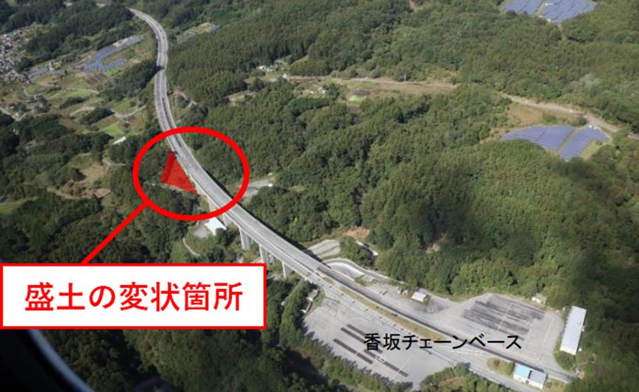 台風19号による高速道路の通行止め|上信越道(上下)・碓氷軽井沢IC~佐久IC間の盛土変状箇所