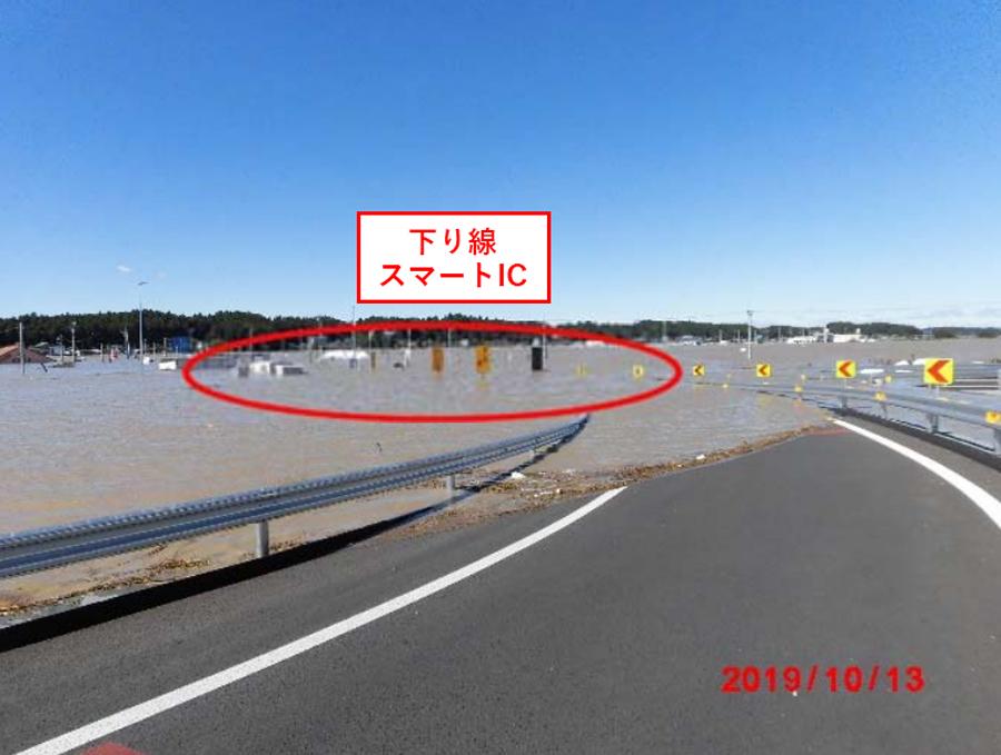 台風19号による高速道路の通行止め|水戸北スマートICの浸水被害状況(下りランプ付近)