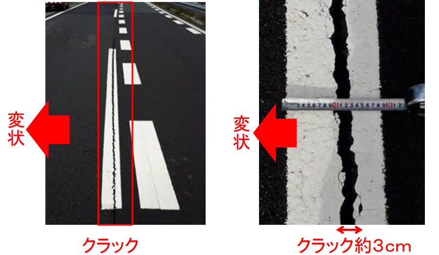 台風19号による高速道路の通行止め|上信越道(下)・変状箇所における路面のクラック