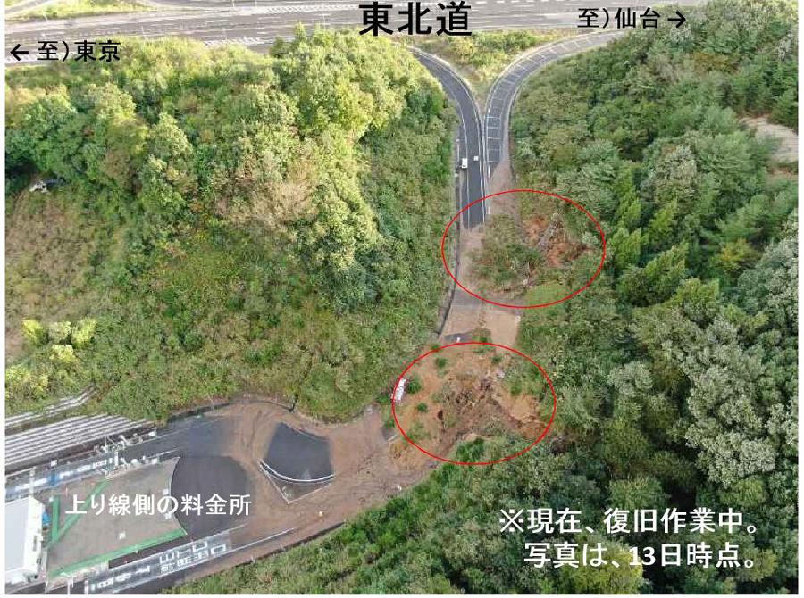 台風19号による高速道路の通行止め|白河中央スマートICの被害状況