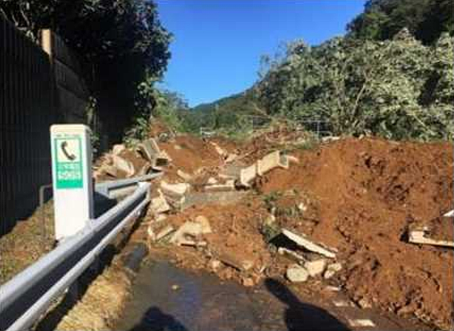台風19号の影響による通行止め区間|中央道・相模湖IC付近での土砂流入