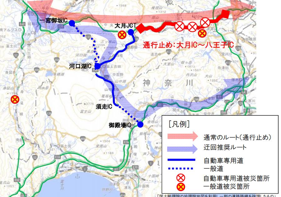 台風19号の影響による通行止め|中央道(上下)・八王子JCT~大月ICの推奨迂回路