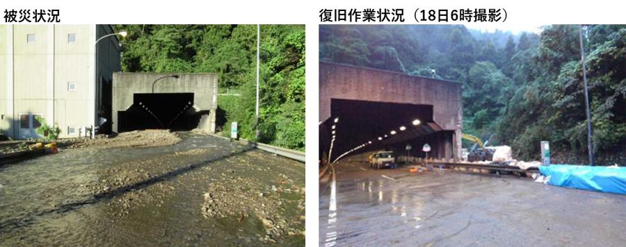 中央道(上)・小仏トンネル付近の被災状況と復旧状況|NEXCO中日本
