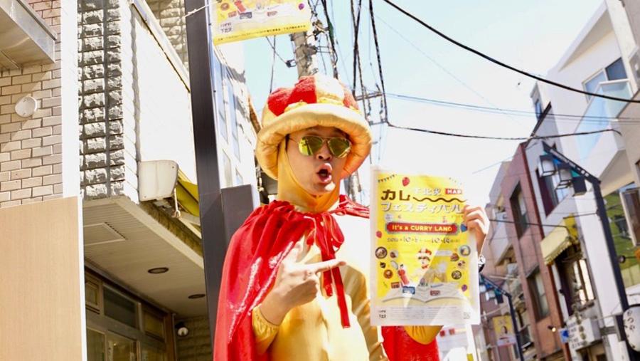 下北沢カレーフェスティバル2019|公式キャラクター|カレーまん