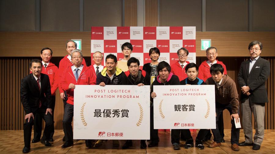 実証実験に参加したDFAは、日本郵便が実施した「POST LOGITECH INNOVATION PROGRAM 2017」の採択企業パートナーに選ばれている。