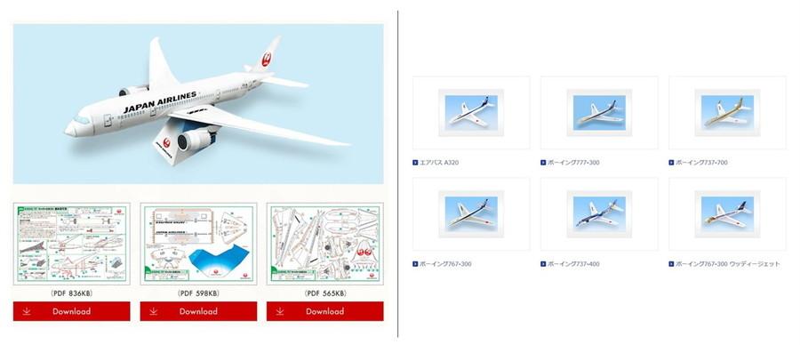 JAL(左):最新鋭のボーイング787の図案のダウンロードが可能。/ANA(右):エアバスA320やプロペラ機、懐かしいYS-11など28種が用意されている。