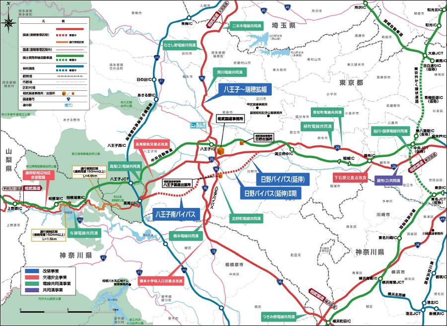 画像2。相武国道事務所は東京の多摩地区と神奈川県の北部や北西部などを担当。プレスリリース「令和2年度 相武国道事務所の事業概要」より。