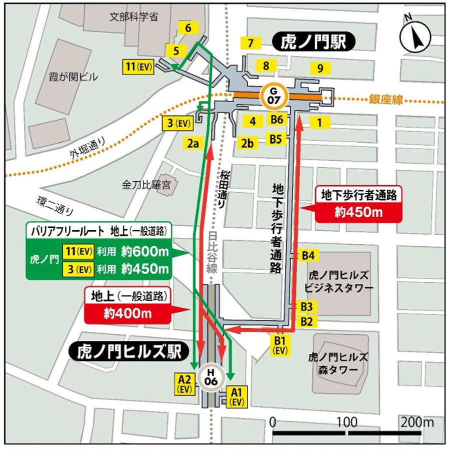 虎ノ門ヒルズ駅|開業|東京メトロ|日比谷線|乗換駅|虎ノ門駅への乗換ルート