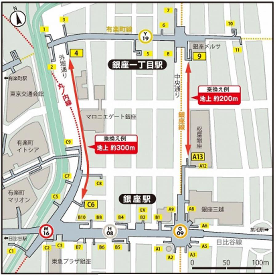 虎ノ門ヒルズ駅|開業|東京メトロ|日比谷線|乗換駅|銀座駅~銀座一丁目駅への乗換ルート