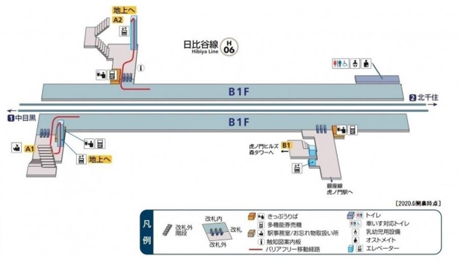 虎ノ門ヒルズ駅|開業|東京メトロ|日比谷線|乗換駅|虎ノ門ヒルズ駅のホーム