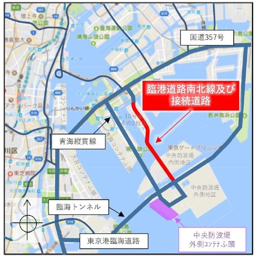 国土交通省と東京都港湾局は、6月20日に東京港臨港道路南北線及び接続道路が開通することを発表した。
