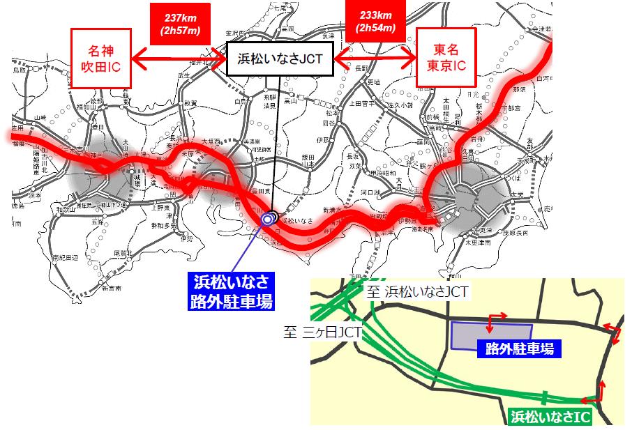 画像3。ダブル連結トラック予約駐車システムで、路外駐車場方式を採用するE1A新東名高速の「浜松いなさ路外駐車場」。画像提供:NEXCO中日本