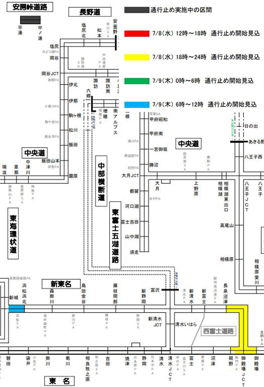 梅雨 大雨 高速道路 通行止め 九州道 大分道 NEXCO中日本管内の通行止め区間(8日14時現在)