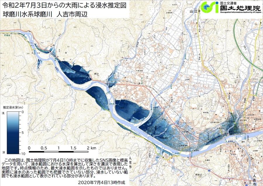 熊本県球磨村、球磨川が大きく蛇行している地域や、支流と本流が合流している地域では浸水が10メートル近くに及んでいる。