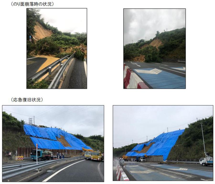 梅雨 大雨 高速道路 通行止め 九州 京都縦貫道 沓掛ICの復旧状況