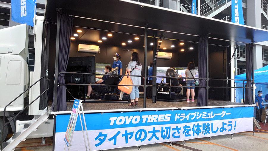 TOYO TIRES「タイヤ安全啓発活動」の様子