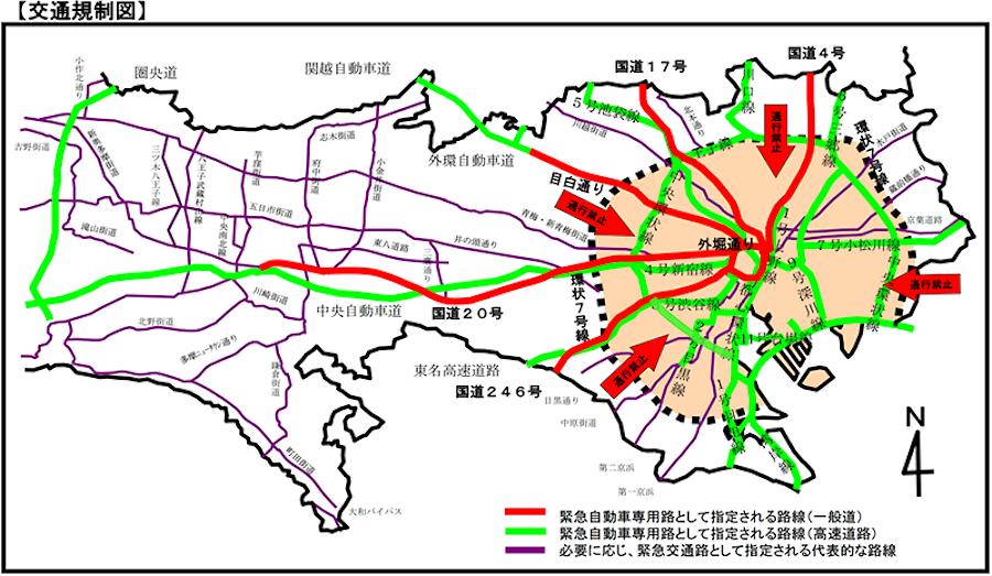震度6以上の地震が発生した場合の都内の交通規制図。出典:警視庁
