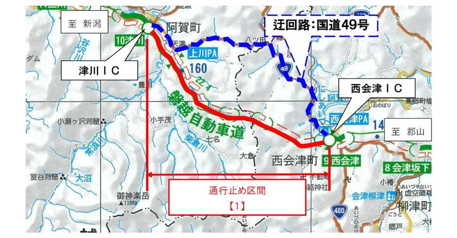 津川IC~西会津IC間迂回路図