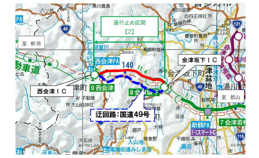 西会津IC~会津坂下IC間迂回路図