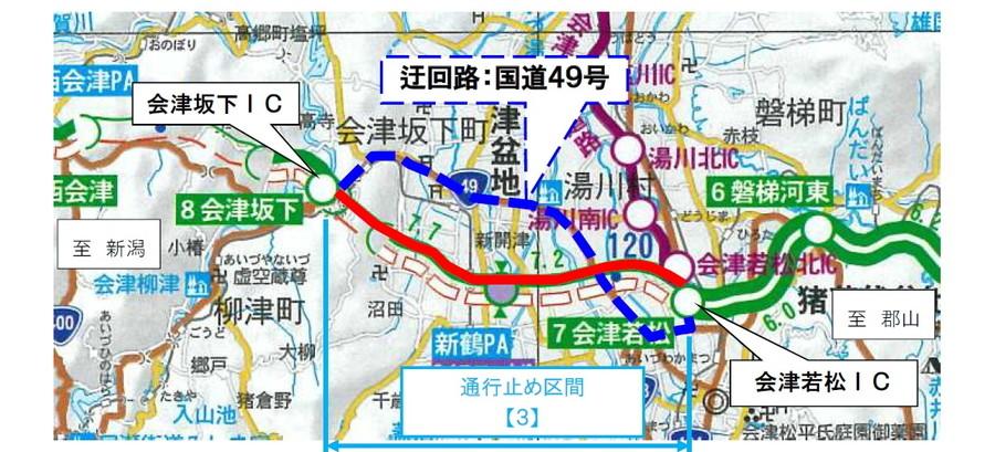会津坂下IC~会津若松IC間迂回路図