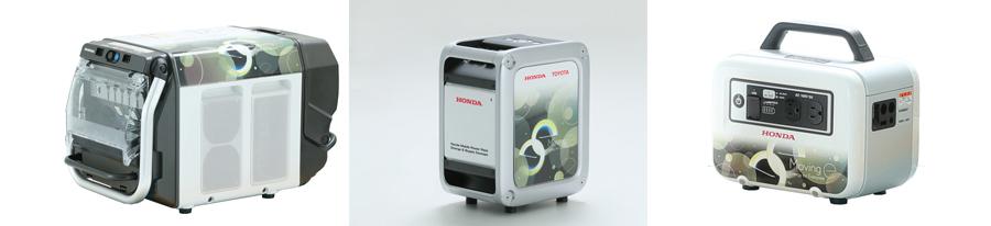 トヨタ|ホンダ|燃料電池バス|災害時の給電|Power Exporter 9000|Honda Mobile Power Pack|LiB-AID E500