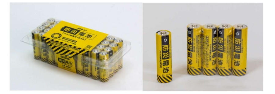 兼松が、10年保存可能な「防災電池」を販売開始した。