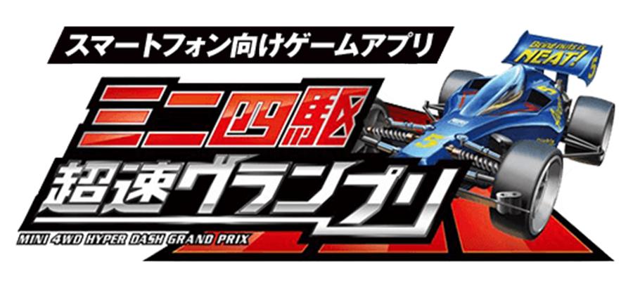 【JAF Mate 11月号連動企画】今月の特集は「eスポーツ」がテーマ!