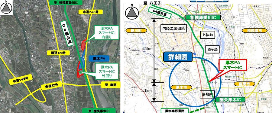 厚木市の上依知・猿ヶ島地区や座間市方面から圏央道へのアクセス性が向上する厚木PAスマートIC