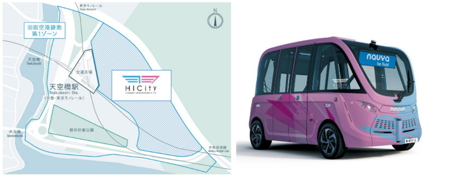 9月18日から、羽田イノベーションシティで自律走行バスの定常運行が開始