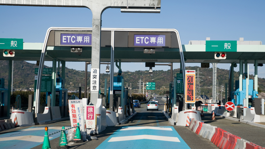 GoToトラベル 高速道路周遊パス ステイナビ 旅行 ETC専用レーンのイメージ
