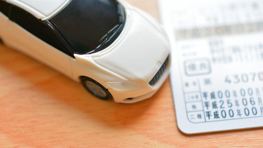 優良運転者講習のオンライン化は、早ければ2021年度中に全国運用開始される方針だ。